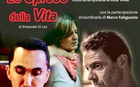 LO SPRECO DELLA VITA PROSSIMAMENTE SULLA PIATTAFORMA MEDITERRANEA TV